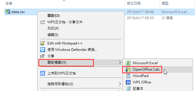 I'm using Microsoft Office Excel/ WPS Number software to