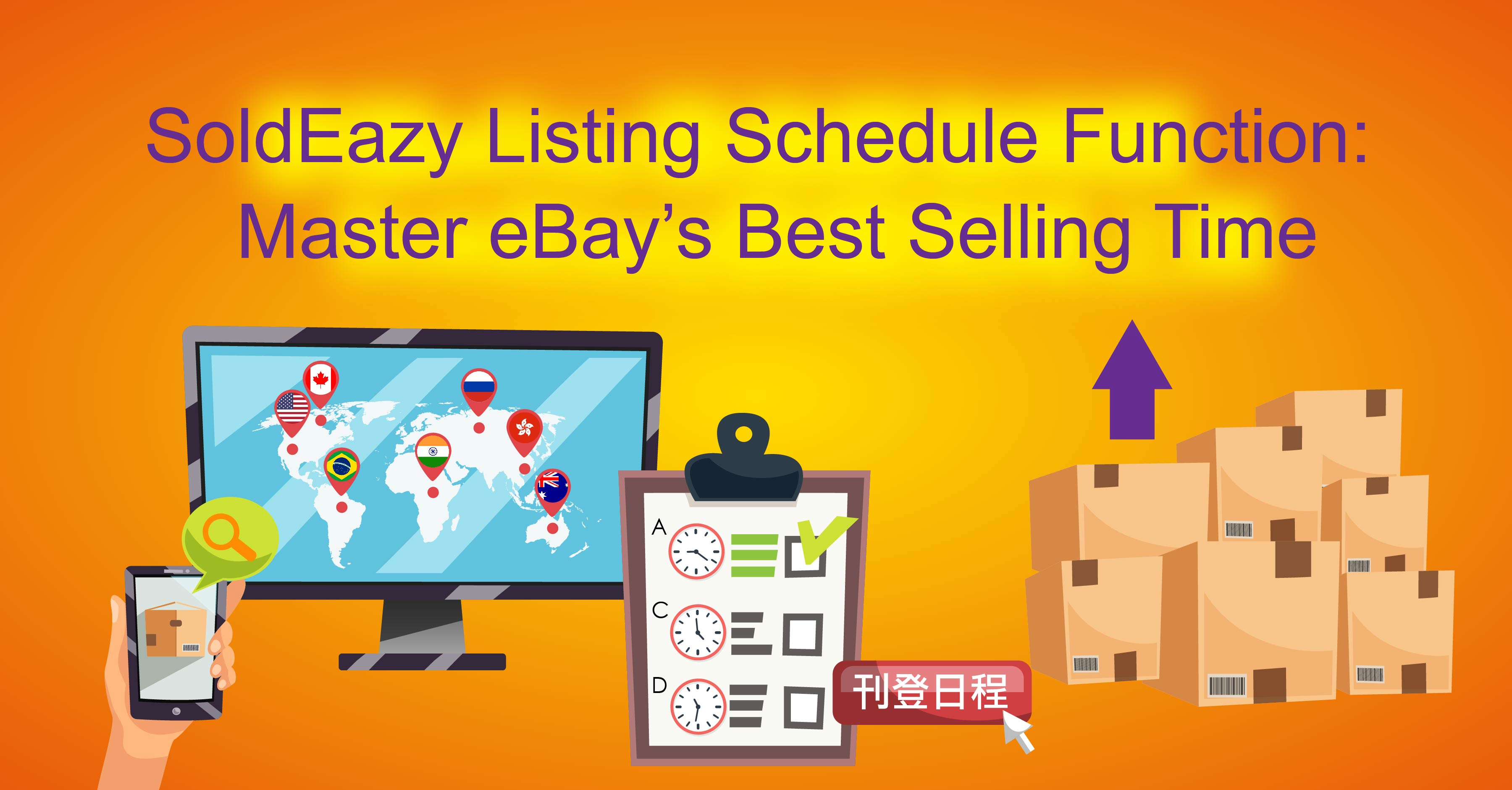 Ebay Promotion Tips Soldeazy Listing Schedule Function Master Ebay S Best Selling Time Soldeazy
